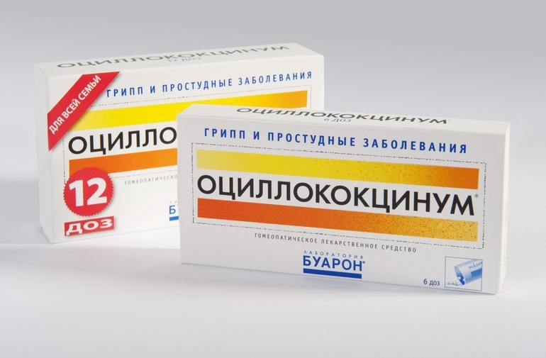 Оциллококцинум для детей инструкция по применению