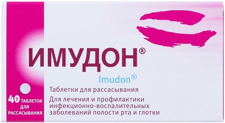 Иммудон для детей аннотация