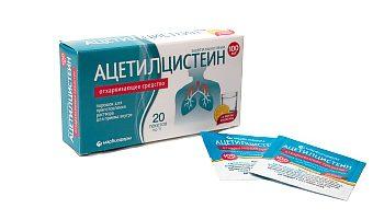 Ацетилцистеин