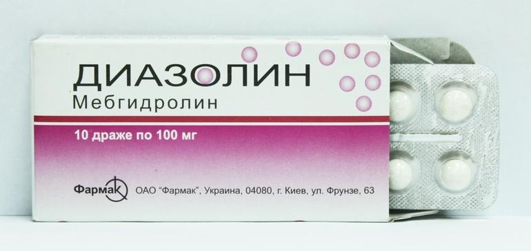 Диазолин детский инструкция по применению