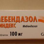 Симптомы заражения трихинеллами