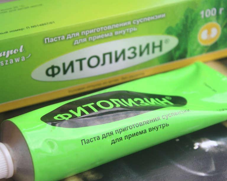 как принимать фитолизин при цистите
