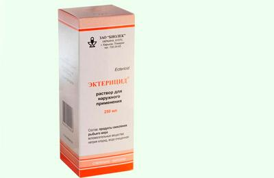 Упаковка эктерицида