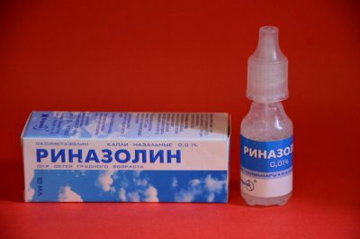 Риназолин
