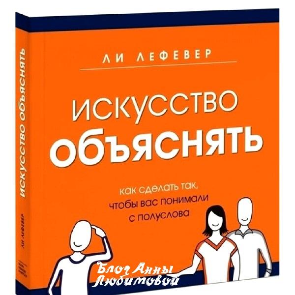 Книга для саморазвития