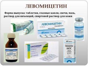Лечение дизентерии у взрослых антибиотиками и их аналогами. Секреты народных методов.