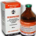 Боремся с аскаридами и острицами препаратом Пиперазин