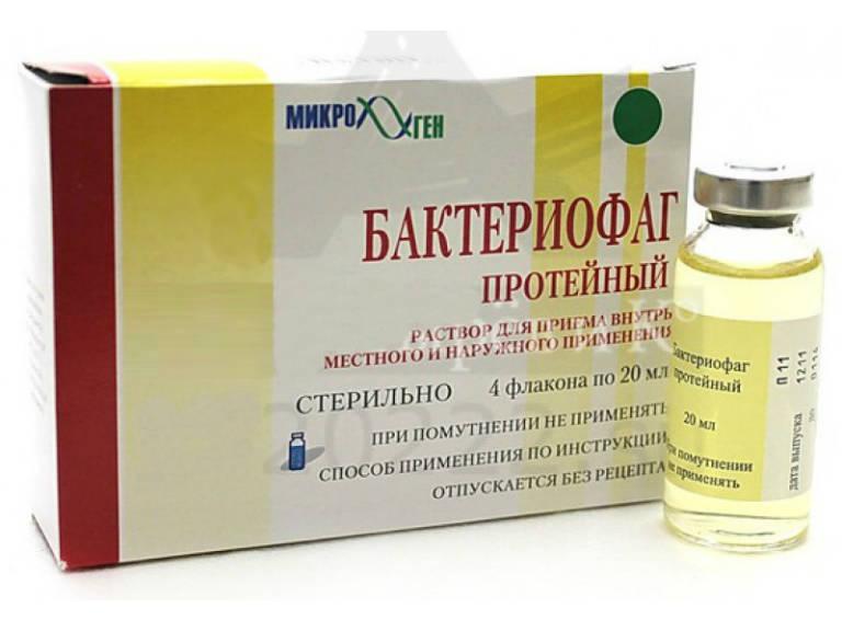 лечение цистита бактериофагами
