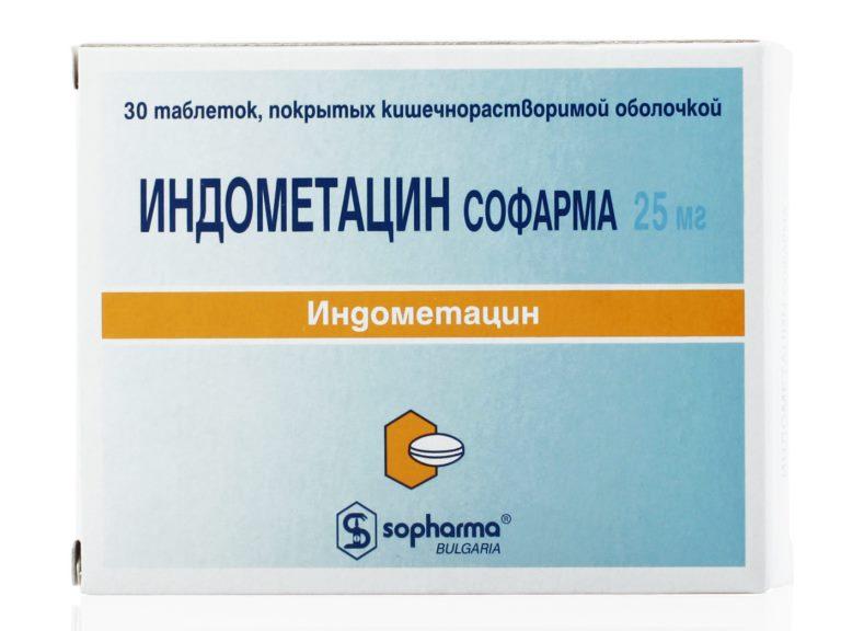 Индометацин при цистите