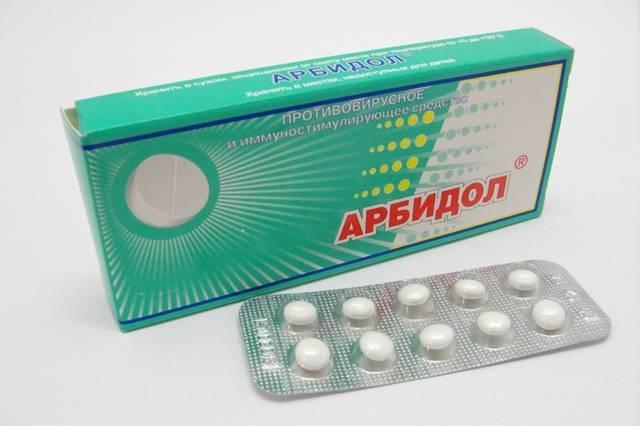 Арбидол таблетки для детей