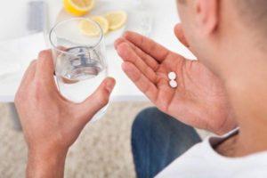 Как принимать лекарство