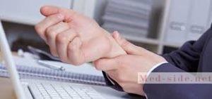 Туннельный синдром: варианты быстрого и безболезненного лечения