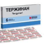 Схема лечения медикаментозными препаратами женского уреаплазмоза