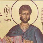 Икона Святого Вонифатия