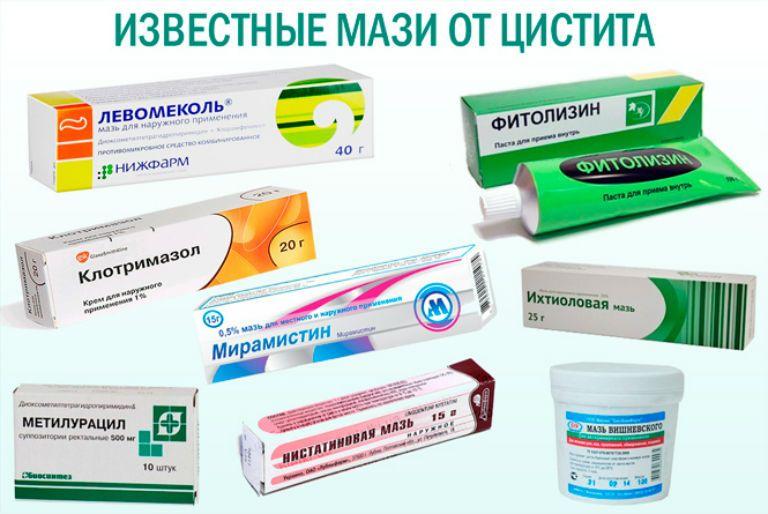 мази от цистита у женщин быстрое лечение