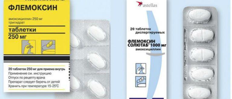 флемоксин солютаб при цистите у женщин дозировка