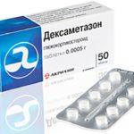 Проверенное антигельминтное средство Альбендазол