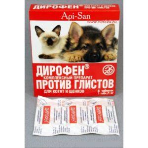 Антигельминтный препарат для кошек и собак