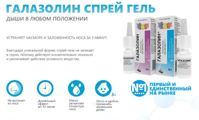 Преимущества препарата