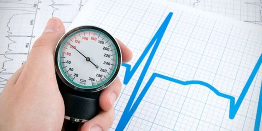 Падение артериального давления