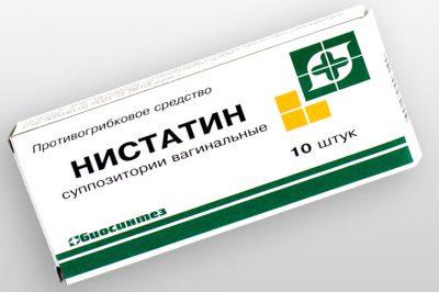 Препарат Нистанин