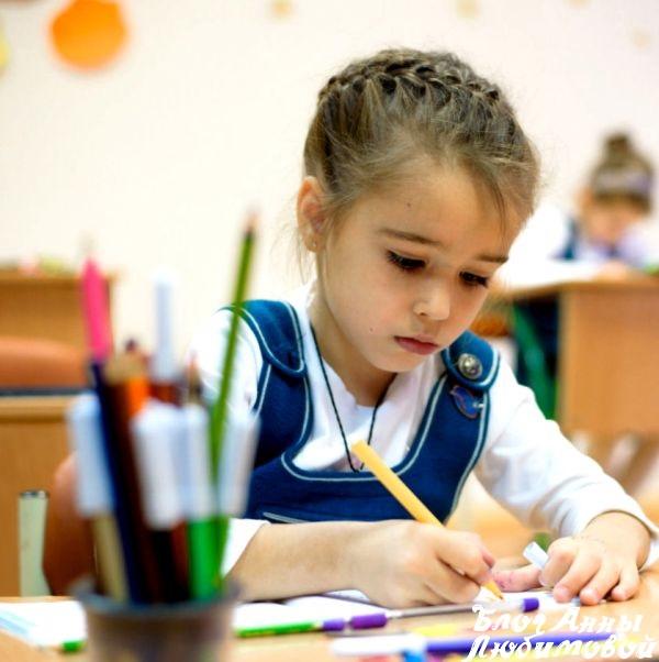 Частное обучение для ребенка