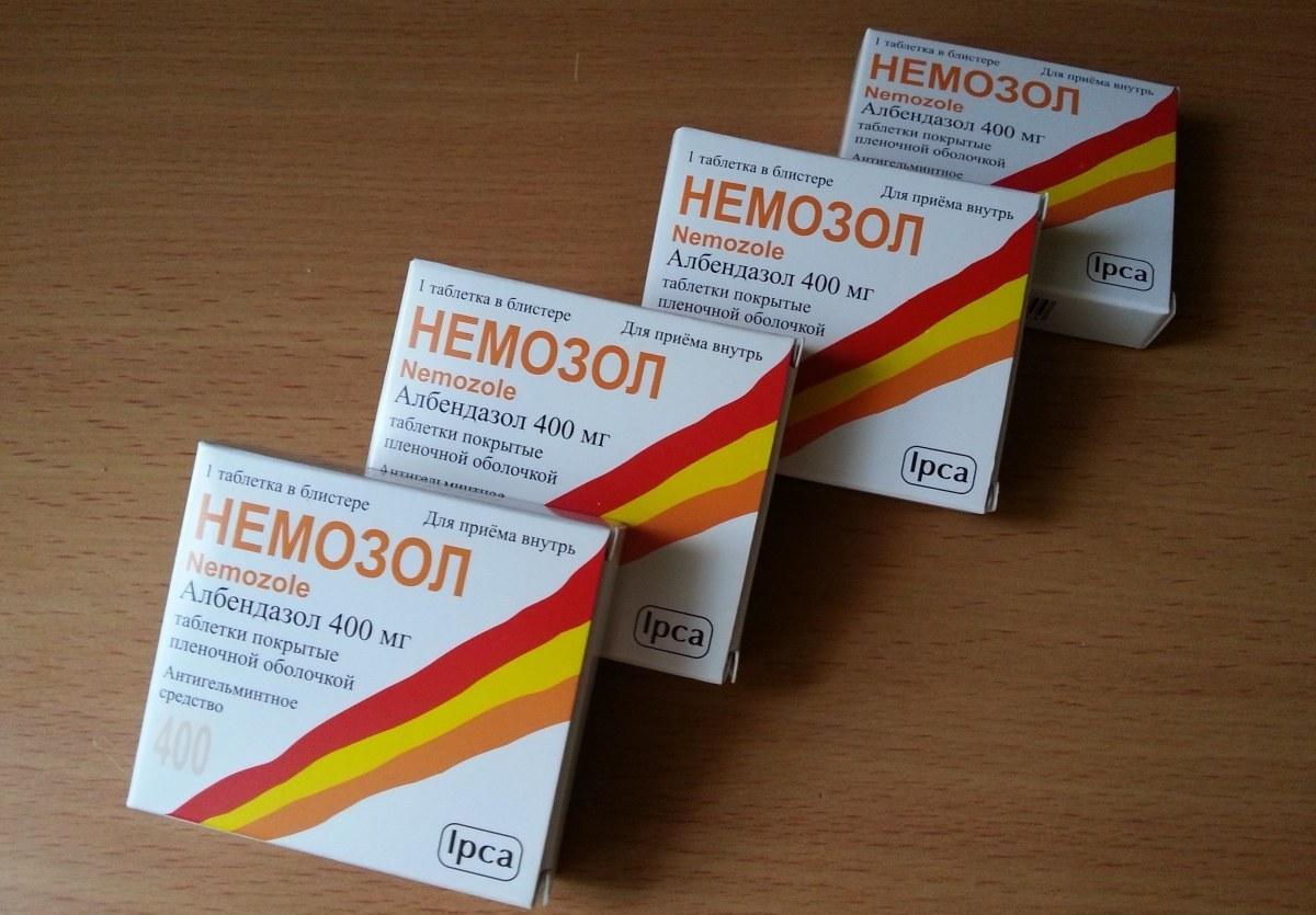 Упаковки Немозол