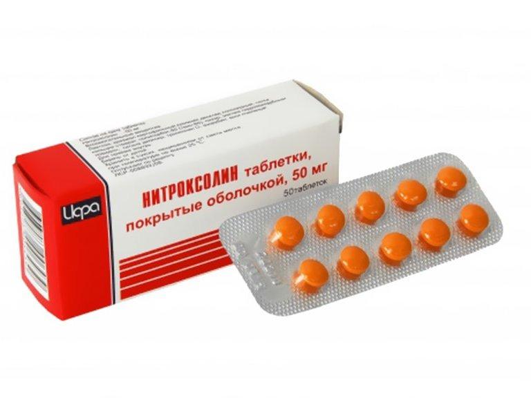 оранжевые таблетки от цистита