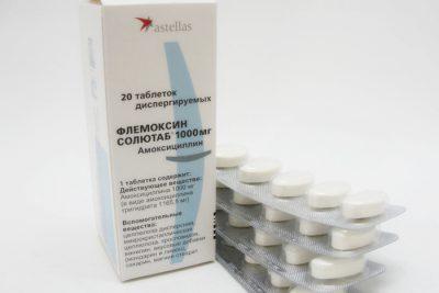 Флемоксин-солютаб