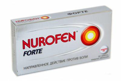 Нурофен