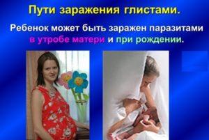 Путь мать-ребенок