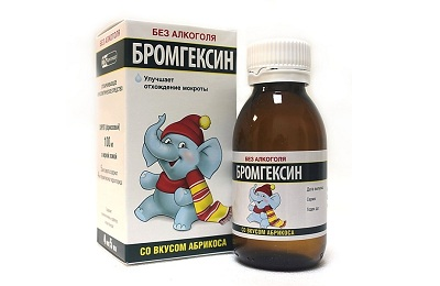 Бромгексин