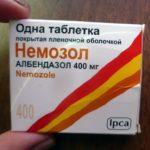 Признаки лямблиоза у взрослых и варианты лечения патологии