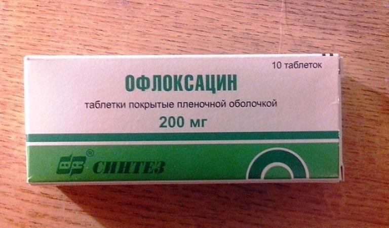 Офлоксацин при цистите отзывы