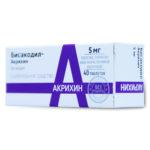 Когда и зачем применяется лекарство Мепакрин