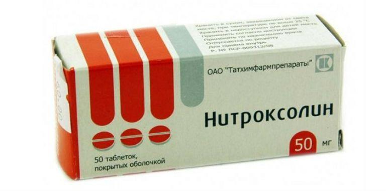 как принимать нитроксолин при цистите
