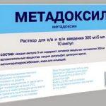 метадоксил