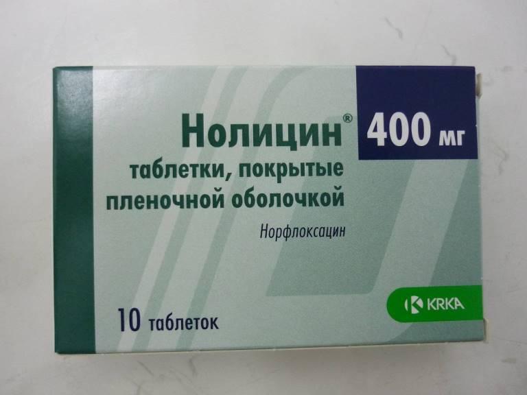 Нолицин при воспалении мочевого пузыря