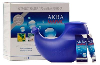 Чайник аквамарис